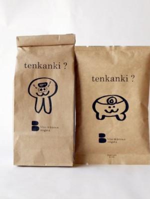 tenkanki?コーヒー
