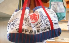 漁協手ぬぐいバッグ