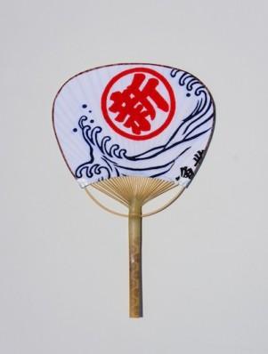 uchiwa1