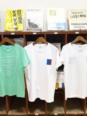 水と土の芸術祭2015 に、ちなんだオリジナルのTシャツをつくりました^^/ ロゴマークTシャツ(写真中央) ¥2,800 +tax 『NEW LAGOON』(写真左右)Tシャツ ¥3,200 他にも新潟をモチーフにしたTシャツも揃えています。 #水と土の芸術祭